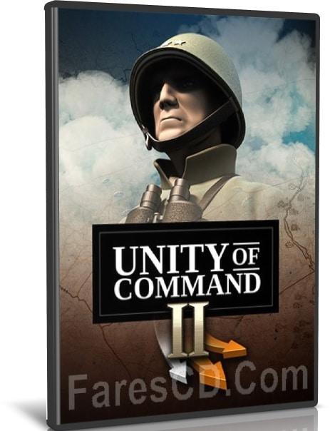 لعبة الحروب الاستراتيجية | Unity of Command II