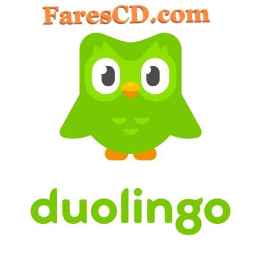 تطبيق دولينجو لتعليم اللغات | Duolingo Learn Languages Free
