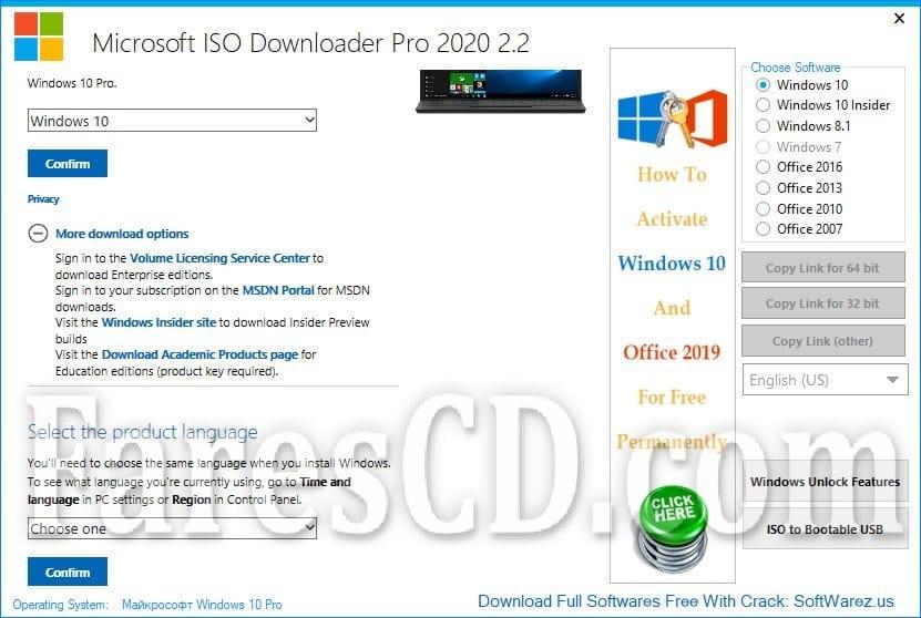 برنامج ميكروسوفت لتحميل الويندوز والاوفيس | Microsoft ISO Downloader Pro 2020