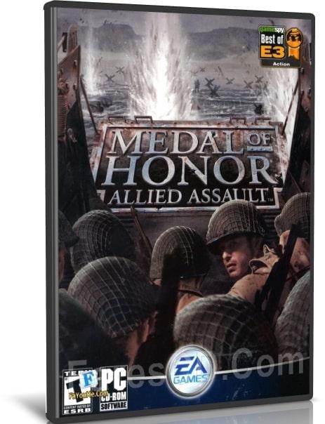 لعبة الحروب الشهيرة | Medal of Honor Allied Assault
