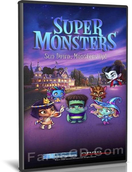 مسلسل كرتون | Super Monsters Monster Pets | مدبلج الموسم الثالث