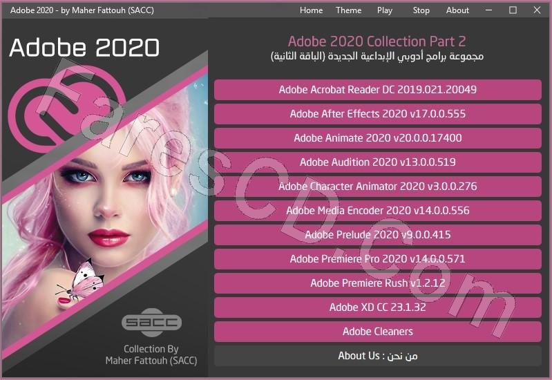 اسطوانة جميع برامج ادوبى 2020 | DVD2