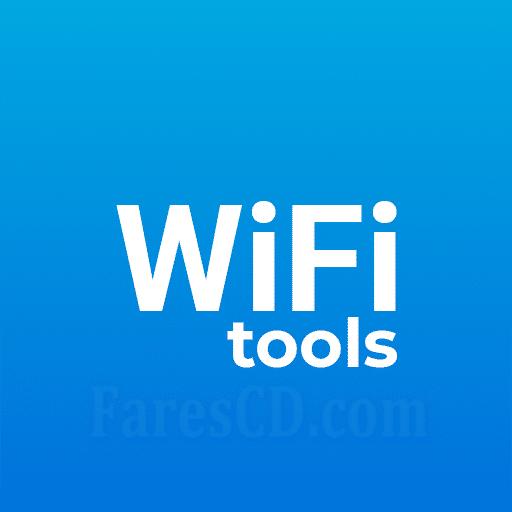 تطبيق حماية شبكة الإنترنت   WiFi Tools Network Scanner   أندرويد