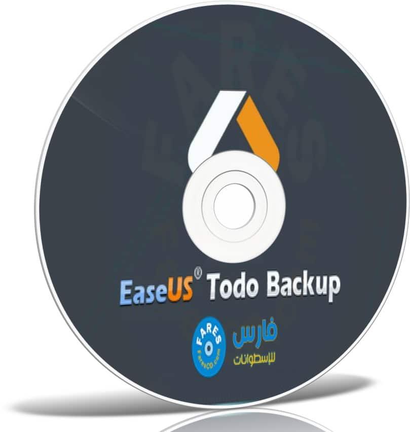 إسطوانة النسخ الإحتياطى | EaseUS Todo Backup WinPE