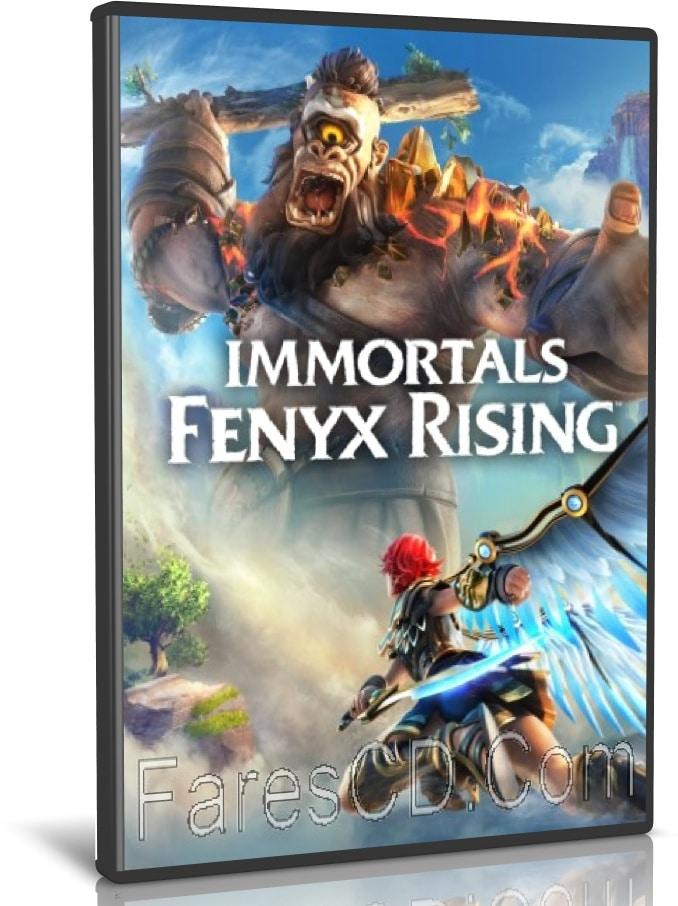 تحميل لعبة Immortals Fenyx Rising