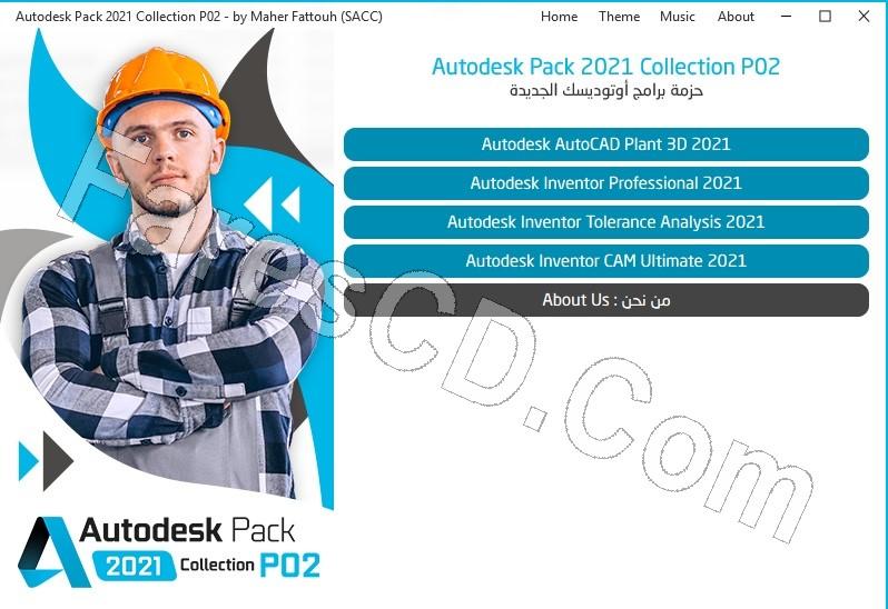 اسطوانة برامج أوتوديسك 2021   الإصدار الثانى