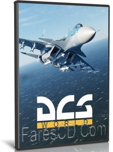 تحميل لعبة DCS World