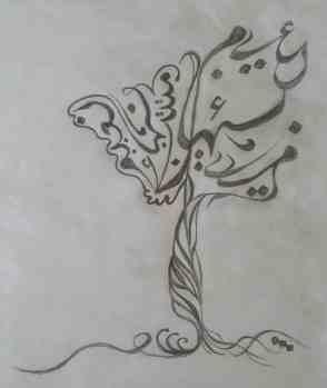 Tattoo Design MM