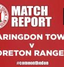 Match Report – Faringdon Town v Moreton Rangers