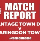 Match Report – Wantage Town Dev v Faringdon Town