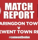 Match Report 30/11/2019 – Faringdon Town v Newent Town Reserves