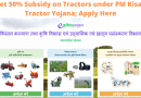 Get 50% Subsidy on Tractors under PM Kisan Tractor Yojana; Apply Here