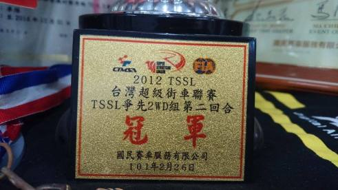 champion cup (4)