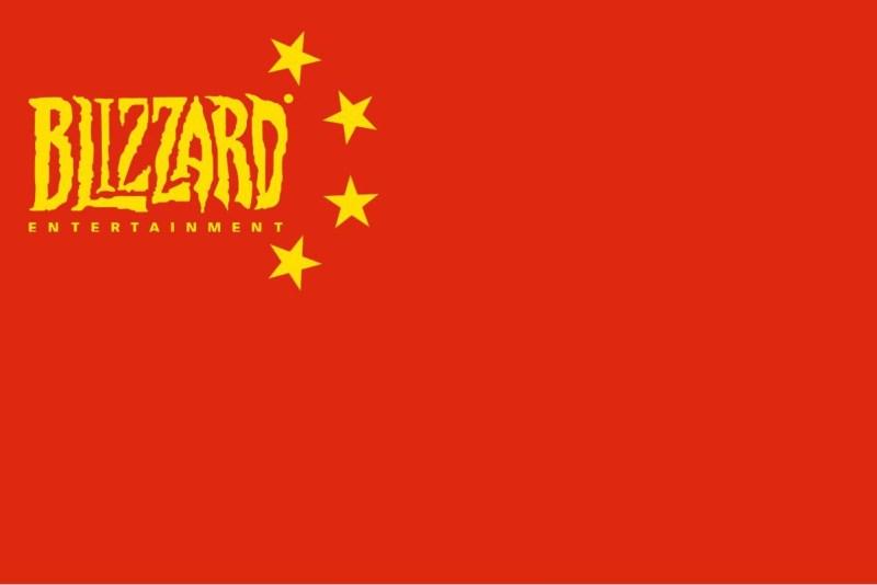 Blizzard-China-Bandeira-chinesa-com-logo-Como-arruinar-a-boa-reputação-da-Blizzard-em-10-lições-Blog-Farofeiros