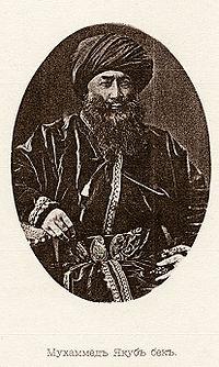 Xinjiang ruler (or tyrant?) Yaqub Beg