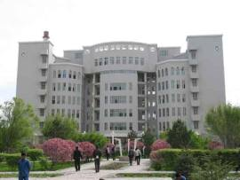 Study in Xinjiang Normal University in Urumqi