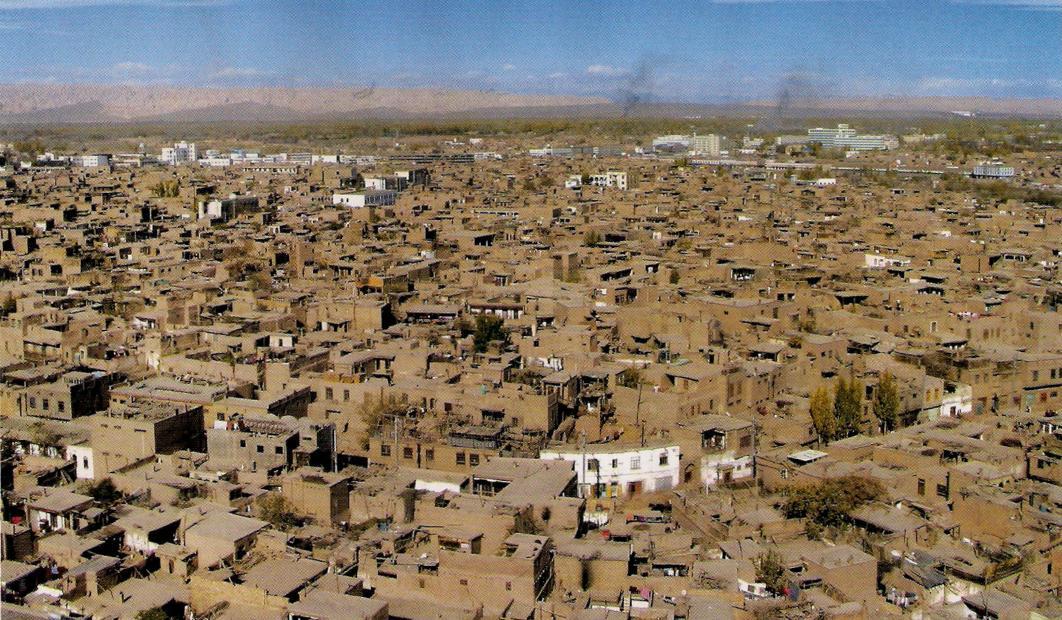 Kashgar-Old-City.jpg
