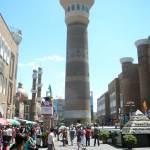 Entrance to Urumqi International Grand Bazaar in Xinjiang