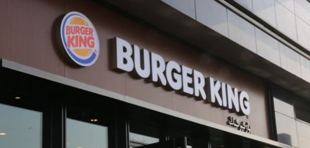 A new Burger King has opened in Urumqi, Xinjiang