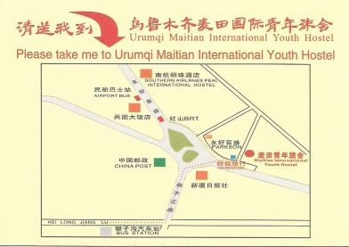 Map of the Maitian International Youth Hostel in Urumqi Xinjiang