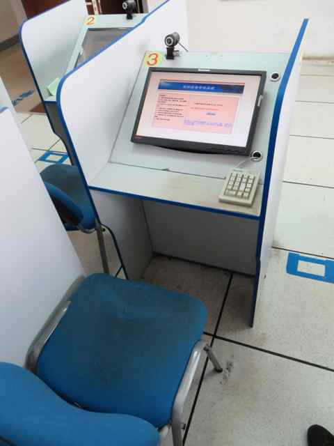 Individual testing station for the Chinese Driver's Test