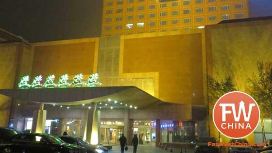 Urumqi Yindu Hotel Review