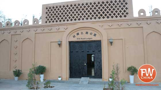 A review of the Turpan Silk Road Lodge, The Vines