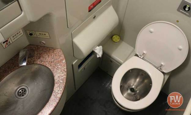 The toilet in Xinjiang's new High Speed Train