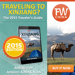 The 2015 Xinjiang Travel Guide
