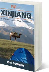 The FarWestChina Xinjiang Travel Guide