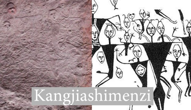 The Kangjiashimenzi Petroglyphs in Xinjiang, China