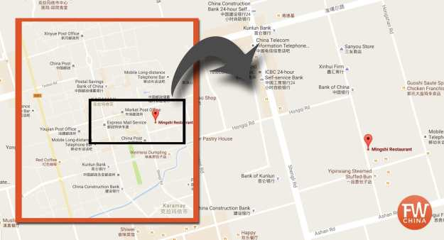 Map of the Karamay Noodle Shop