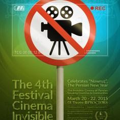 The 4th Festival Cinema Invisible March 20 - 22, 2015 / GE Theatre at Proctors