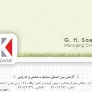 Karjouyan business card