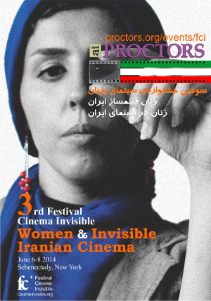 Woman & Invisible Iranian Cinema Festival | Farzad Golpayegani