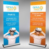 Retractable banners for Genius Plaza