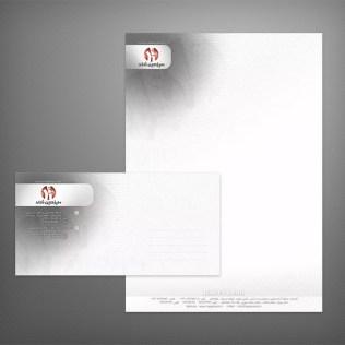 Happy Land envelope and letterhead
