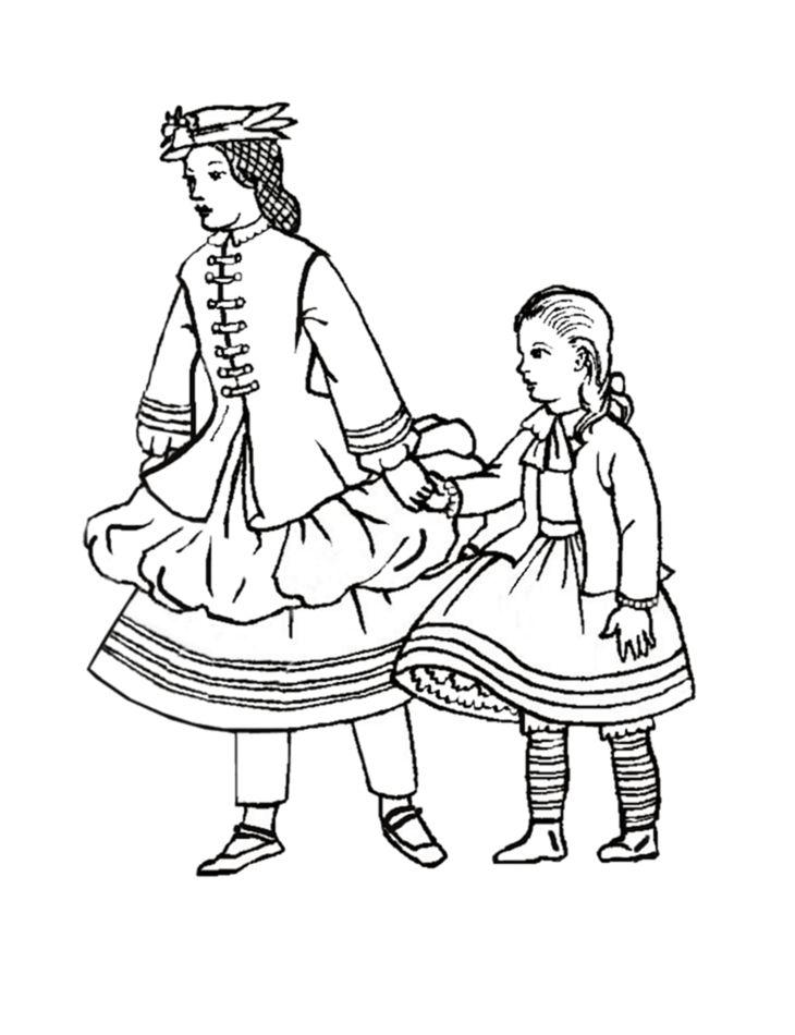 Mr. Pagano's Period 7 Class / Victorian Era Fashion