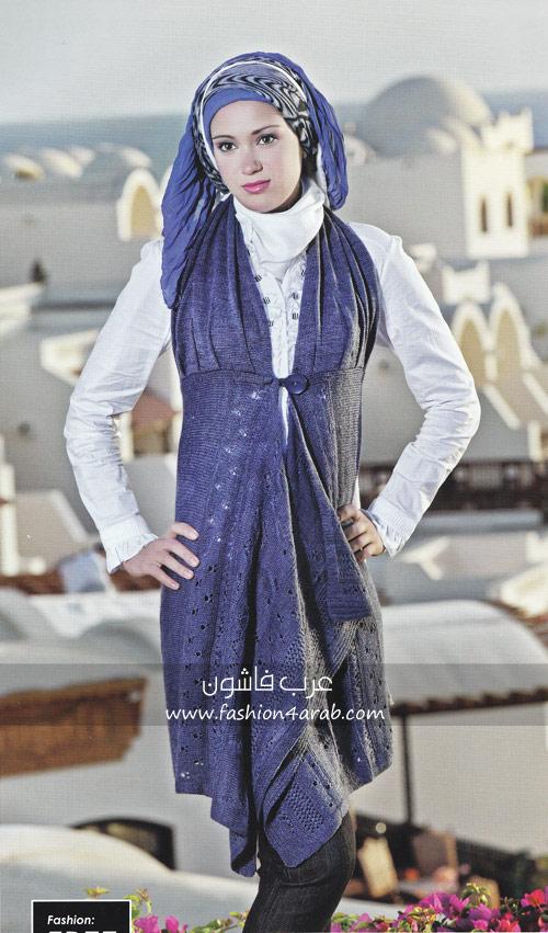 ازياء شتاء 2011 للمحجبات من فري عرب فاشون