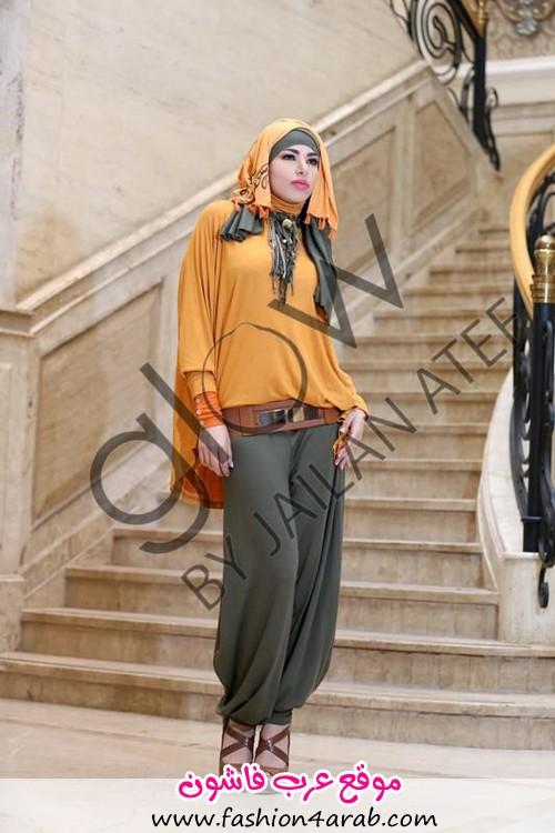 ملابس محجبات صيف 2013 من جلو عرب فاشون
