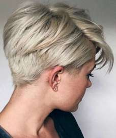 New Short Hairstyle 2018 - 6