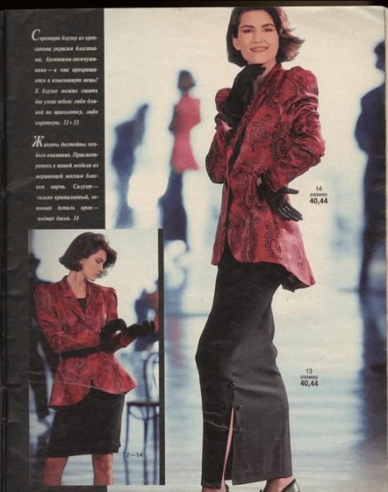 Revista anos 80