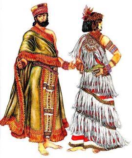 Na Mesopotâmia a franja era símbolo de poder
