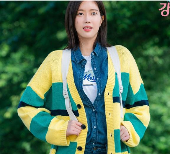 Striped Cardigan | Kang Mi Rae – My ID is Gangnam Beauty