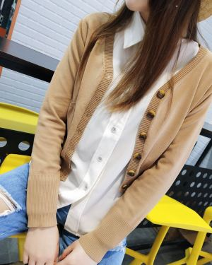 Brown Cardigan – Kim Mi Soo Fashion