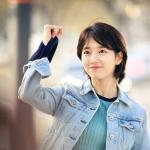 Turquoise Sweater   Nam Hong Joo – While You Were Sleeping