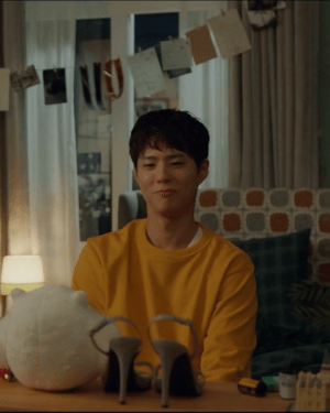 Yellow Sweater | Kim Jin-Hyeok – Encounter