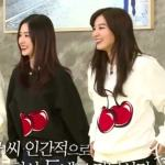 Cherry Sweater | Seulgi – Red Velvet