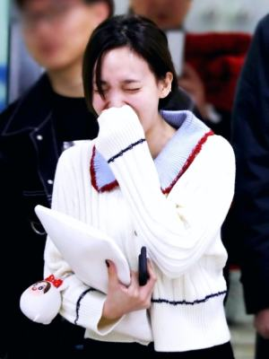 Cardigan with Baby Collar | Nayeon – Twice