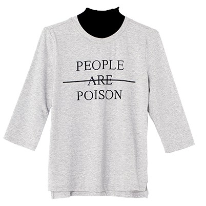 People Are Poison | Jeongyeon – Twice